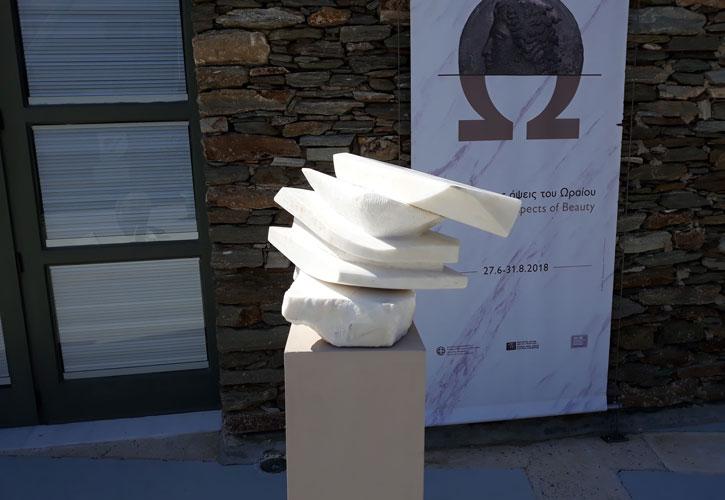Sezioni di Roccia / Βραχώδη Στρώματα - Έργο της Ilaria Tamborini
